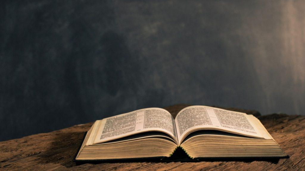 Origen de la Biblia y la inspiración divina