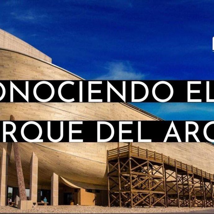CONOCIENDO EL PARQUE DEL ARCA